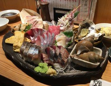 【日曜・月曜限定】 山盛りお魚半額 魚金 at 高田馬場