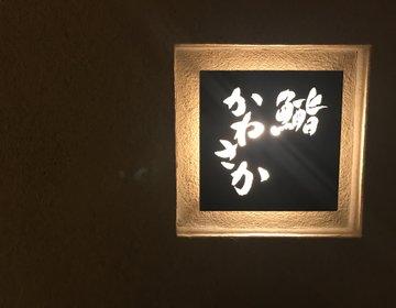 【パレスホテル東京】ディナーからモーニングまでこれで完璧!特別な日におすすめのお祝いプラン♪