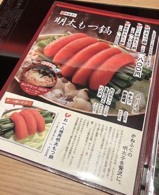 博多かねふく ふく竹 東京駅店