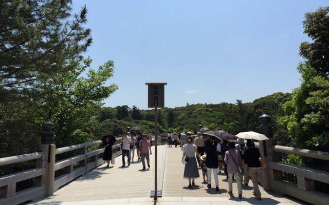 皇大神宮 (伊勢神宮 内宮) (Naiku Shrine)