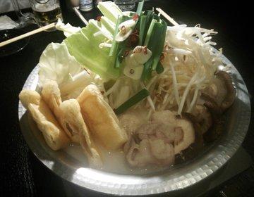 錦糸町でホルモン焼を食べまくる!はし臓の絶品ホルモン焼&もつ鍋!