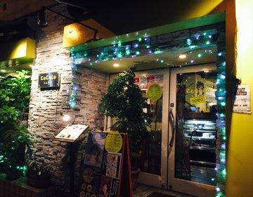 【バイトや仕事終わりに!】終電が終わった深夜から始まる、新宿デートプラン!