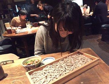 【年末だ!年越しそばデート】今年の年越し蕎麦は三宿にある板蕎麦 山灯香へレッツゴー!