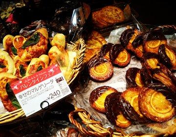 ららぽーと横浜バレンタインデート☆美味しくて安い!ベーカリーカフェ。テイクアウトもok!