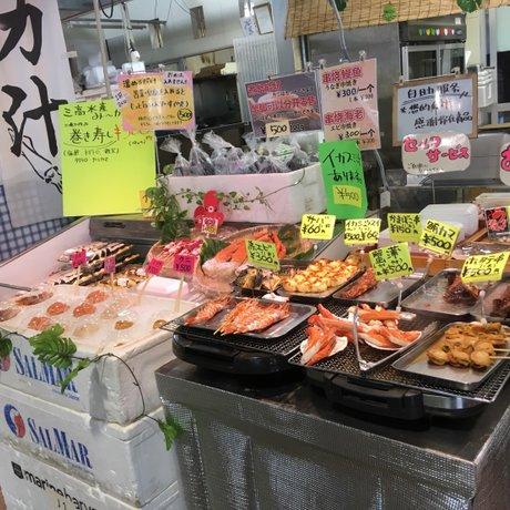 糸満漁業協同組合 お魚センター