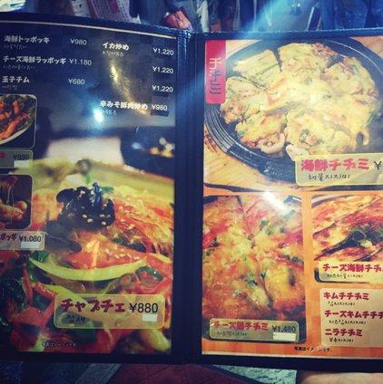 韓国料理マニト