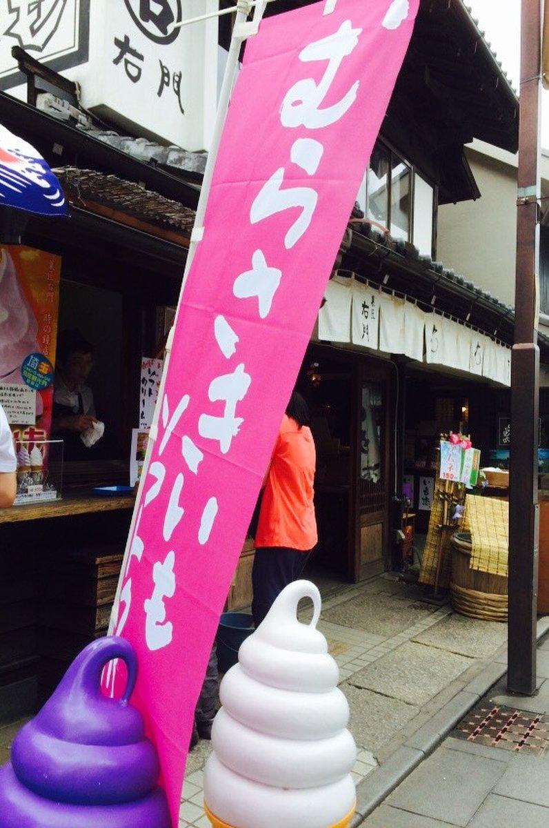 菓匠右門 一番街店