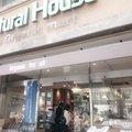 ナチュラルハウス 青山店