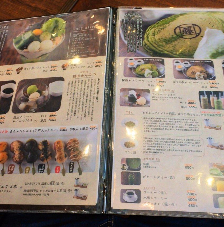 MARUFUJI CAFE (まるふじ かふぇ)