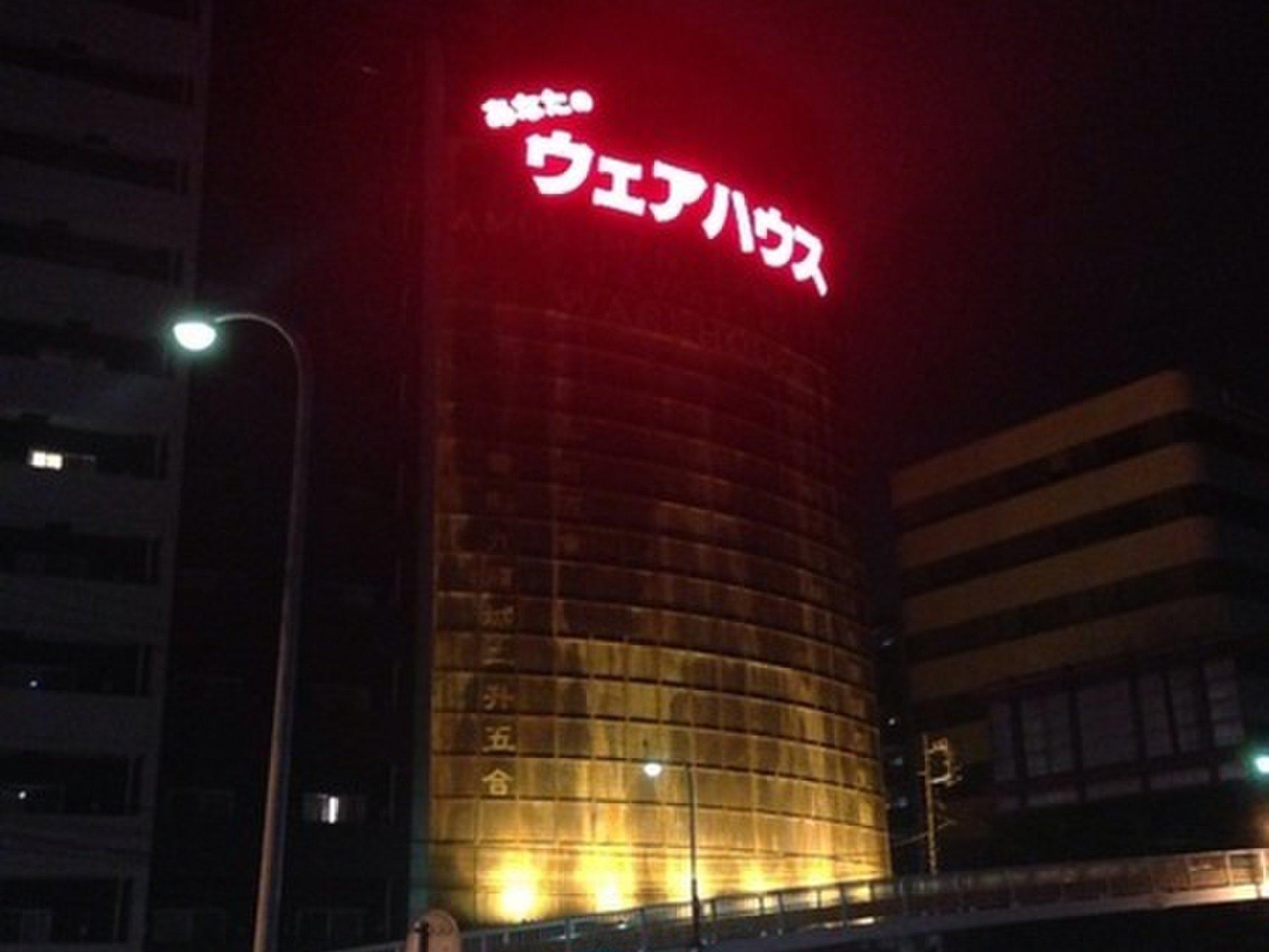 【川崎でおすすめのオールで遊べる夜遊びスポット2選】驚きがいっぱいのサプライズスポット!