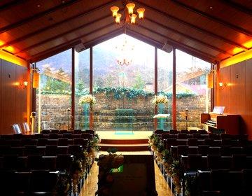 【こんなところで結婚式を挙げたい!】軽井沢の超おしゃれなチャペル・結婚式場3選!