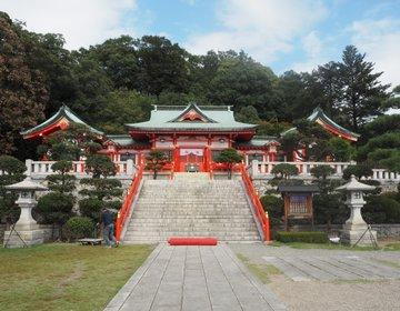 草津でイルミ&温泉三昧!そして足利では神社とフラワーパークで愛を誓う?!秋旅2日目♪