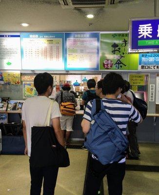 徳島港フェリーターミナル内軽食・喫茶「海の道」