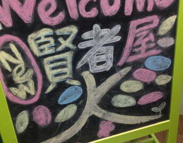 【地方就活生の拠り所!】コンセント・Wi-Fi完備の学生無料スペース!新宿で面接の空き時間ならここ!