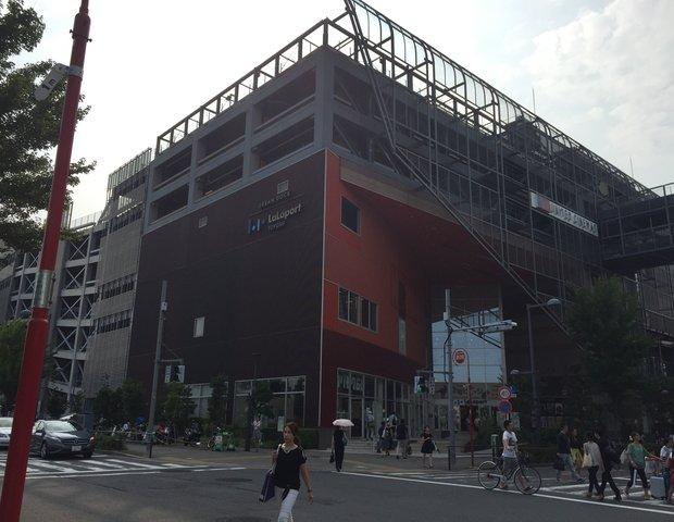株式会社東急ハンズ ららぽーと豊洲店