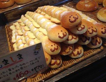 【札幌市白石区にある話題のパン屋さん】どんぐり本店とANTIQUEは白石の2大注目店舗!