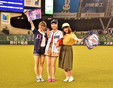 想像を超えた、楽しすぎる野球場「埼玉のメットライフドーム」で女子会をしよう!♡