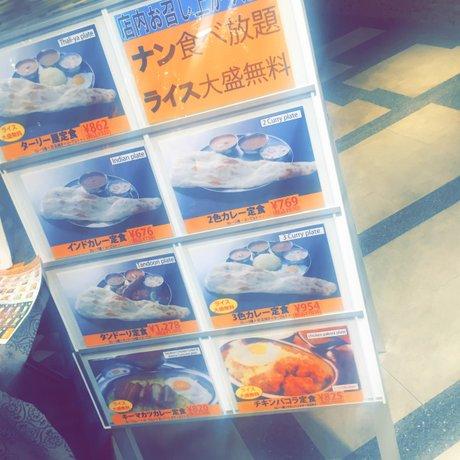 インド定食ターリー屋 カレッタ汐留店