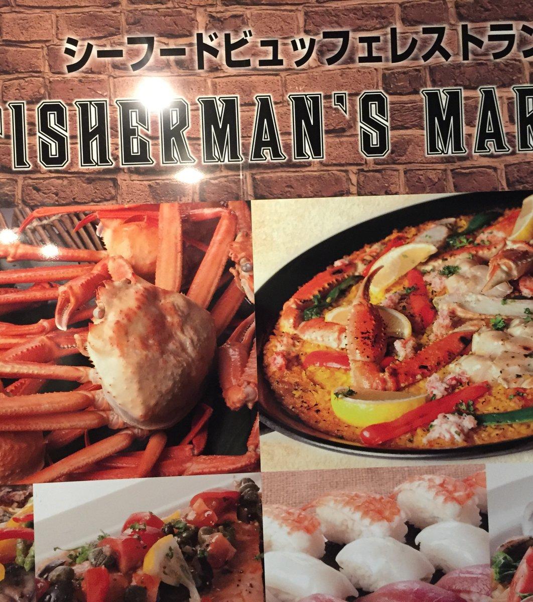 フィッシャーマンズ マーケット 横浜赤レンガ倉庫