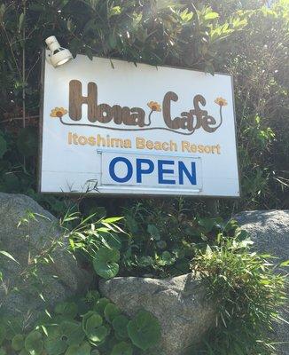 Hona Cafe 糸島