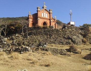 【長崎 教会 島旅】降り立つとそこに広がるは非日常!祈りの島、野崎島より教会と大自然を巡るプラン