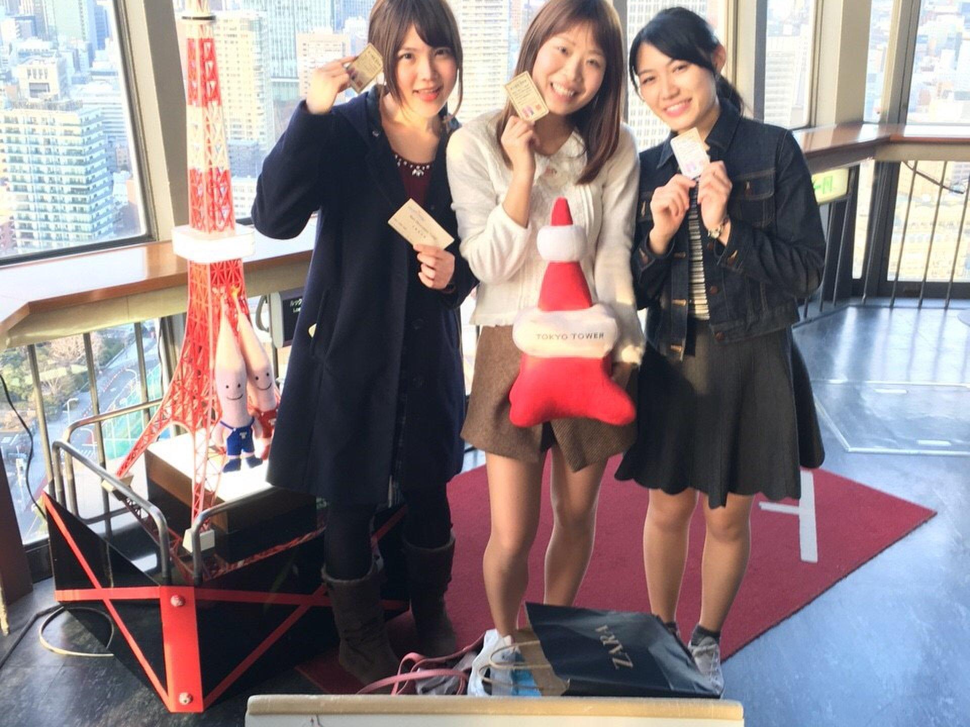 東京タワーは思いっきり楽しめるスポット!デートしたいって思わせちゃうコース♡