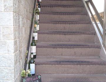 【和光市駅南口】オシャレなカフェバーでゆったりランチ(honu cafe)