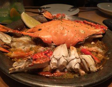 東京グランルーフ『VOLPUTAS』おしゃれな八重洲口のスペイン料理!蟹パエリアがイチオシ