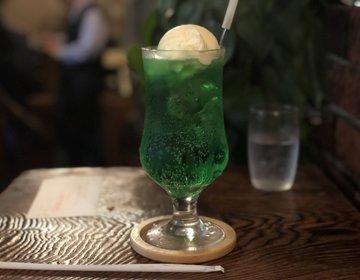 喫茶店で飲む絶品クリームソーダ!神保町おすすめカフェ『さぼうる』