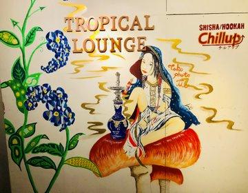 新宿歌舞伎町で隠れ家夜カフェ発見!トロピカルラウンジのスムージーで南国気分を味わおう