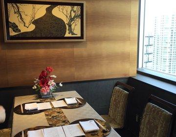 スカイビル28階から横浜を一望できる日本料理店 横浜ほしのなる木で優雅ランチ