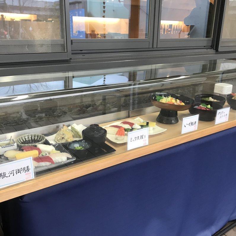 伊豆創作寿司 いず鮨