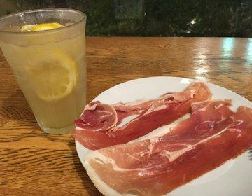 【生ハムが食べたい衝動に襲われた人へ!】フレバルって知ってる?美味しい生ハムがお得に食べられる方法!