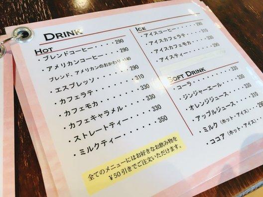 アトリエ・ド・リーブ 赤煉瓦Cafe