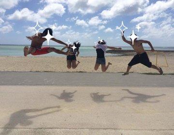 【沖縄のビーチ】空港近くだから観光ついでに気軽に寄れちゃう!透き通った海に白い砂浜で夏を楽しむ!