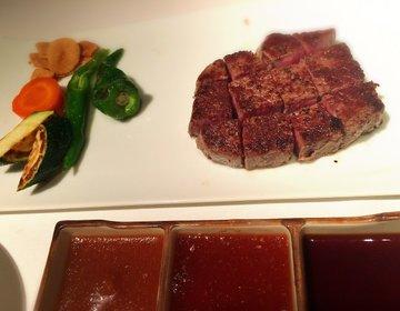 【銀座】絶対にはずさない鉄板焼き『さとう』オシャレな空間で、上質なお肉を…♡