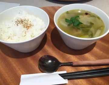 【京都・平安神宮周辺1000円以下のおしゃれランチ♪】京野菜を使ったヘルシースープを食べよう!