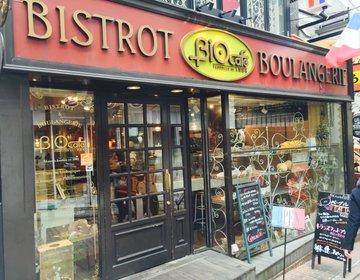 """「食べてキレイになる」がコンセプトの渋谷のオーガニックカフェ""""BiO cafe"""""""