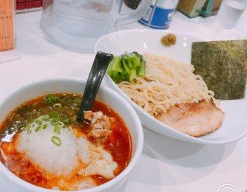 【船橋駅近く】香り漂う海老ラーメンのお店「まるは」をご紹介!