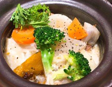【梅田・ひとり】このボリュームでカロリーオフ!?21周年を迎える心のこもった老舗自然食レストラン!