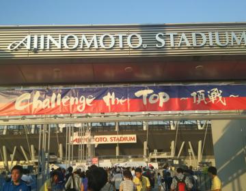 新宿から一本!♡サッカー観戦はスタジアムで【FC東京編】