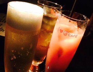 昼でも夜カフェ?!名古屋・栄のオシャレすぎる「Jカフェ」
