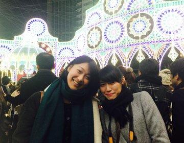 【ルミナリエ2017】夕方から楽しむ冬の神戸最強デートコース!【関西一のイルミネーション】