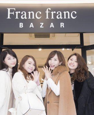 三井アウトレットパーク幕張 Dサイト1階FrancFrancBAZAR