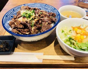 【六本木】肉好き女子必見!黒目和牛牛丼で自分へのご褒美ランチを堪能!