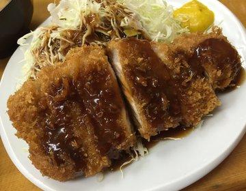 【実はとんかつ激戦地】上野駅・御徒町周辺で行きたいおいしいおすすめとんかつ店2選