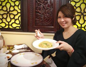 食べログ3.8超えなのにコスパ最高。ランチは食べ放題並みの量が出てくるのでオススメ♡横浜中華街