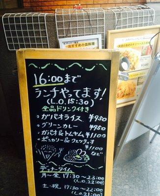Taka's Kitchen