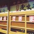 横浜ビジネスパーク (YBP)