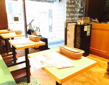"""【恵比寿のWiFi・電源ありカフェ】酵素たっぷりの自然食が楽しめる""""KO-SO CAFE"""""""